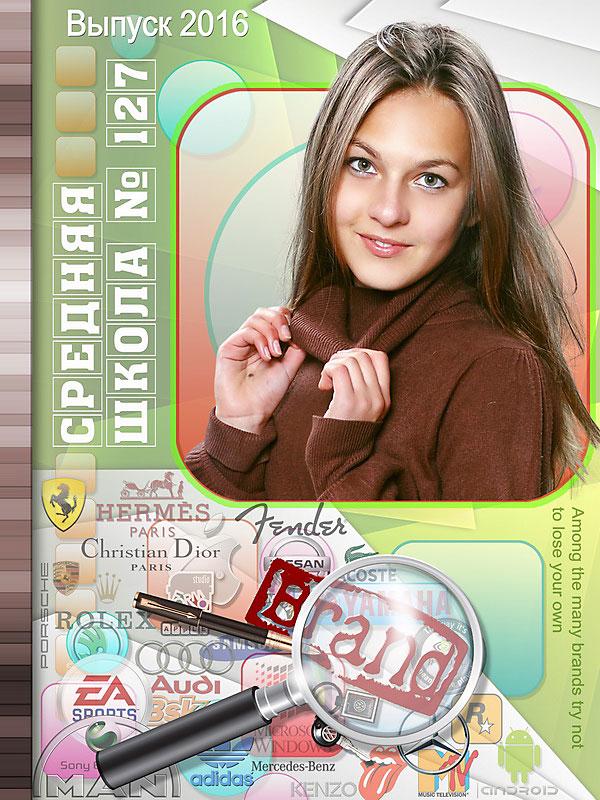Модный украинский бренд